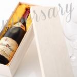 記念日を刻む、生まれ年ワインのプレゼント♡