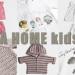 ZARA HOME kids(ザラホームキッズ)のベビーホームウェア♡